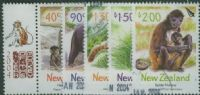 NZ SG2665-9 Chinese New Year (Year of the Monkey) New Zealand Zoo Animals set of 5